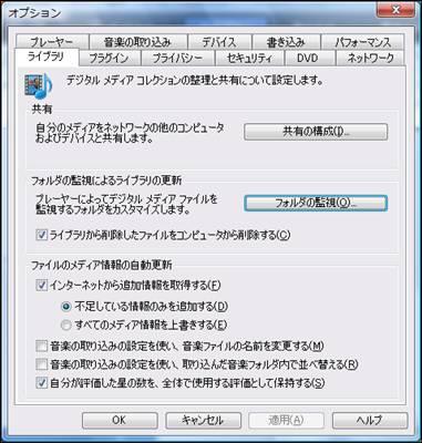 20091003214449.jpg