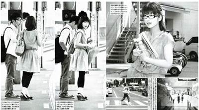 中村光宏の画像 p1_22