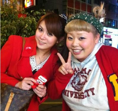 渡辺直美の姉の画像